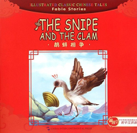The Snipe and the Clam