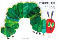 Hao e de maomaochong
