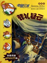 Zang li yi yun