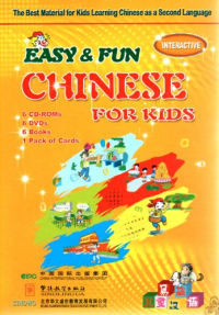 Easy and Fun Chinese for Kids