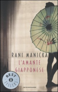 L' amante giapponese