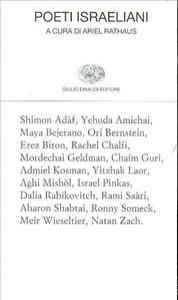 Poeti israeliani