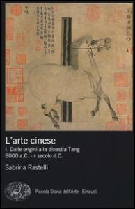 1: Dalle origini alla dinastia Tang