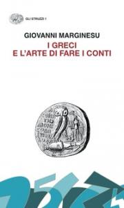 I greci e l'arte di fare i conti