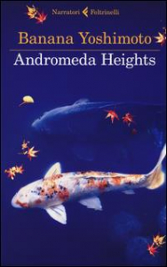 Andromeda Heights. 1