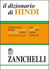 Il dizionario di hindi