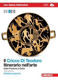1: Dalla preistoria a Giotto