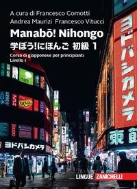Manabou! Nihongo