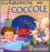 Le canzoncine delle coccole
