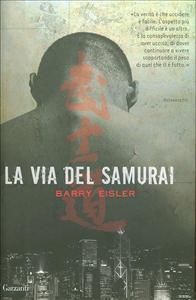 La via del samurai / Barry Eisler