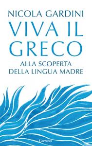 Viva il greco