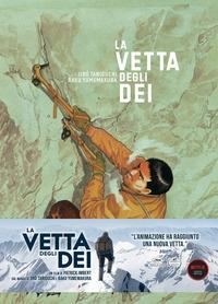 La vetta degli dei / Jiro Taniguchi, Baku Yumemakura. Vol. 2