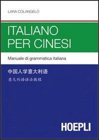Italiano per cinesi
