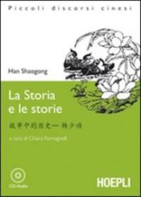 La Storia e le storie