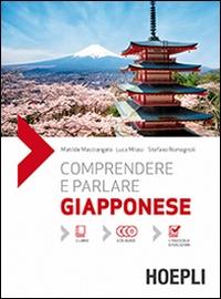 Comprendere e parlare giapponese [MULTIMEDIALE]