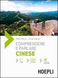Comprendere e parlare cinese