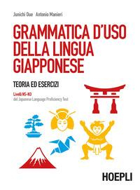 Grammatica d'uso della lingua giapponese