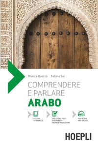 Comprendere e parlare arabo