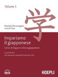 Vol. 1: Livelli N5-N4 del del Japanese Language Proficiency Test