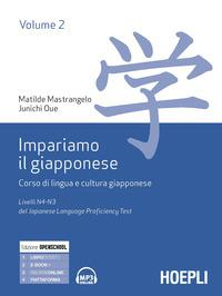 Vol. 2: Livelli N4-N3 del del Japanese Language Proficiency Test