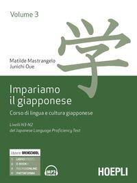 Vol. 3: Livelli N3-N2 del del Japanese Language Proficiency Test
