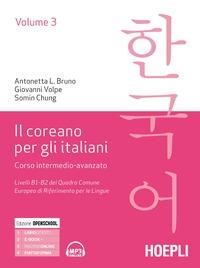 Vol. 3: Il coreano per gli italiani