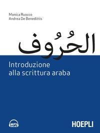Introduzione alla scrittura araba