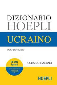 Dizionario Hoepli ucraino