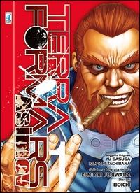 Terra formars. Asimov / soggetto originale Yu Sasuga, Ken-Ichi Tachibana ; collaborazione alla storia Ken-Ichi Fujiwara ; disegni Boichi. 1
