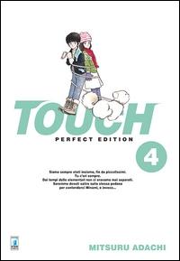 Touch / Mitsuru Adachi. 4