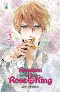 Requiem of the Rose King / Aya Kanno. 3