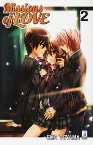 Missions of love / Ema Toyama. 2