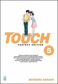 Touch / Mitsuru Adachi. 5