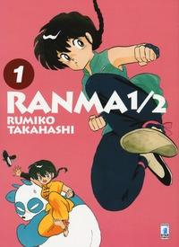 Ranma 1-2 / Rumiko Takahashi. 1