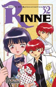 Rinne : circle of reincarnation / Rumiko Takahashi. 32