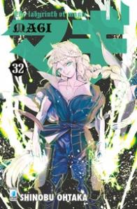 Magi : the labyrinth of magic / Shinobu Ohtaka. 32