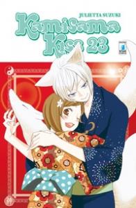 Kamisama kiss / Julietta Suzuki. 23