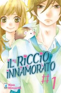 Il riccio innamorato / Nao Hinachi. 1