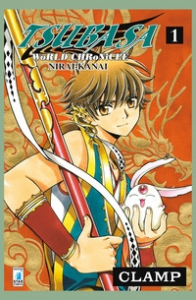 Tsubasa world chronicle : Nirai-Kanai / CLAMP. 1