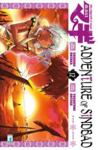 Adventure of Sindbad : Magi, the labyrinth of magic / storia originale Shinobu Ohtaka ; storia e disegni Yoshifumi Ohtera. 12