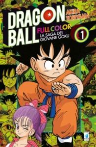 La saga del giovane Goku