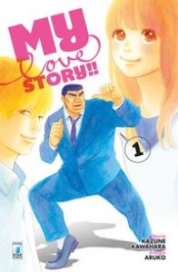 My love story / storia Kazune Kawahara ; disegni Aruko. 1