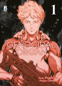 Genocidal organ / storia Project Itoh ; disegni Gato Aso. 1