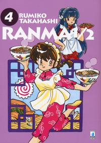 Ranma 1-2 / Rumiko Takahashi. 4