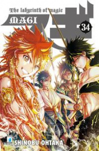Magi : the labyrinth of magic / Shinobu Ohtaka. 34