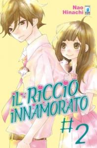 Il riccio innamorato / Nao Hinachi. 2