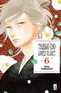 Tsubaki-cho lonely planet / Mika Yamamori. 6