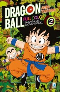 Dragon Ball full color 2