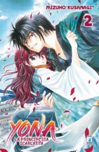 Yona : la principessa scarlatta / Mizuho Kusanagi. 2