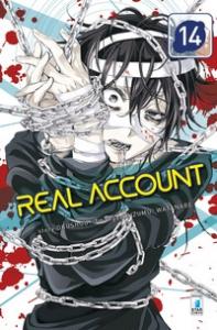 Real account / story Okushou ; manga Shizumu Watanabe. 14